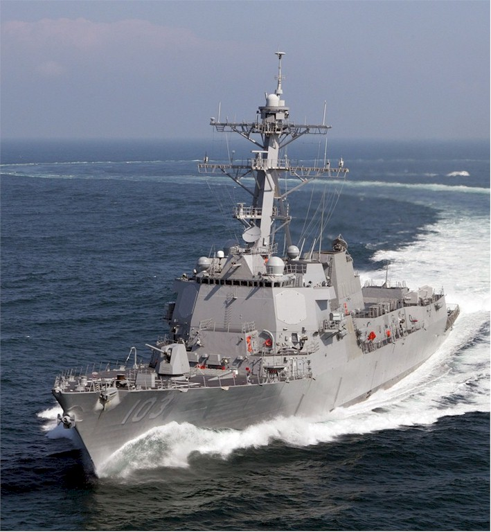The USN Truxtun. Commissioned in Charleston, SC, April 25, 2009. built in Pascagoula, MS.
